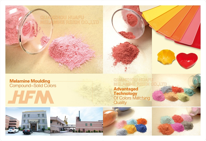 Melamine Moulding Compound-Huafu Chemicals