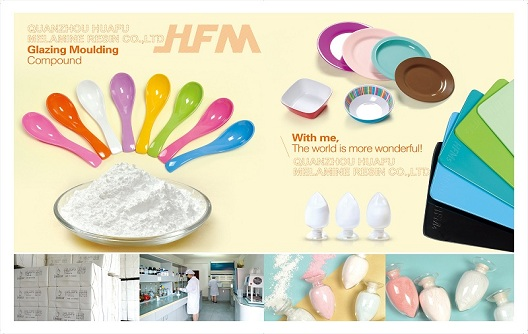 HFM melamine glaze powder in China